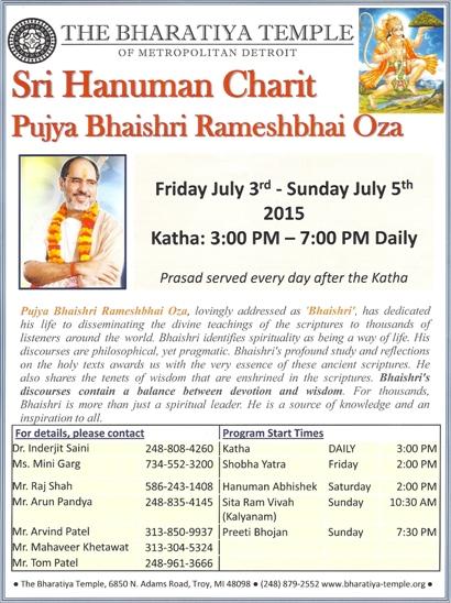 BhaishriRameshbhaiOza_July_2015